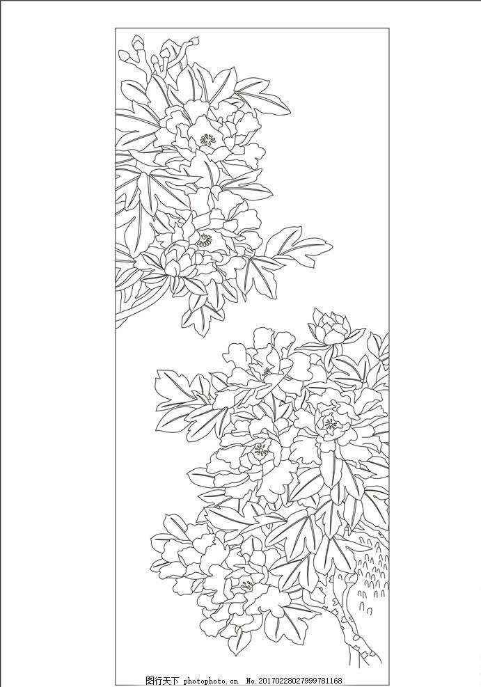 电视背景 背景墙 沙发背景 屏风 隔断 环境设计 设计 牡丹 牡丹花