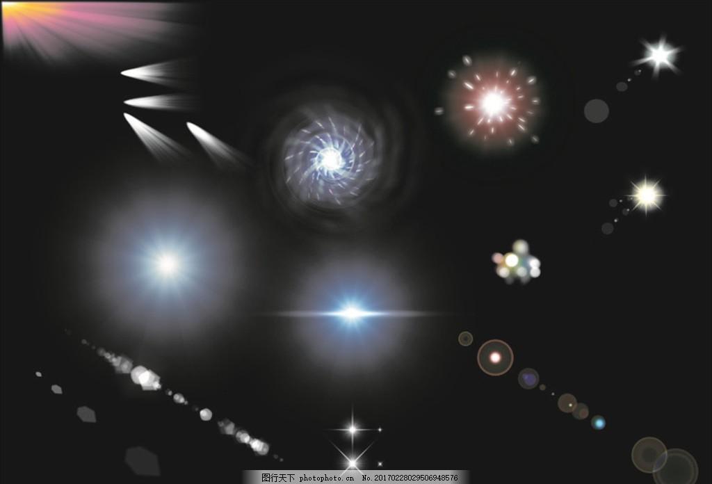 矢量灯光效果 光束 光线 光 地光 射光 舞美灯光 灯光素材 炫光 白光