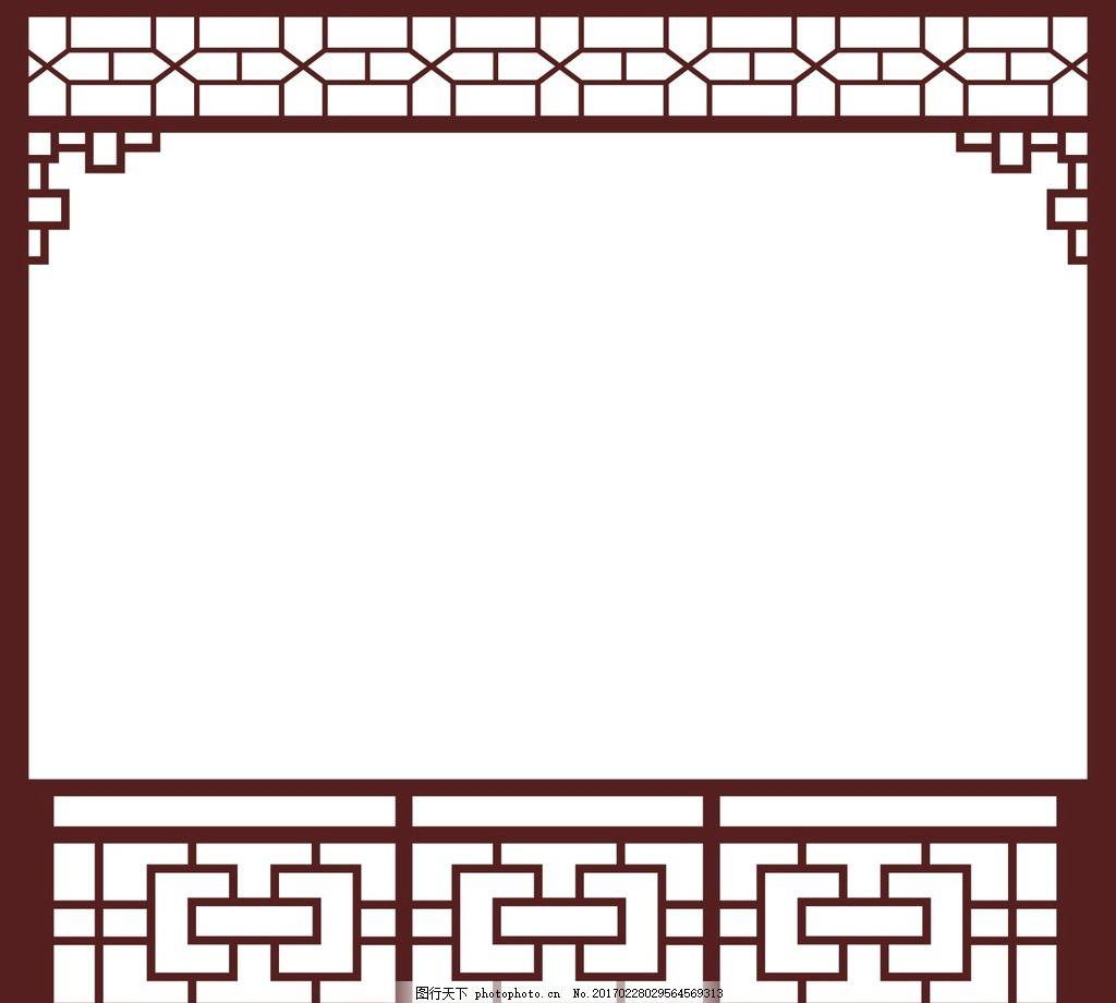ppt 背景 背景图片 边框 模板 设计 相框 1024_920图片