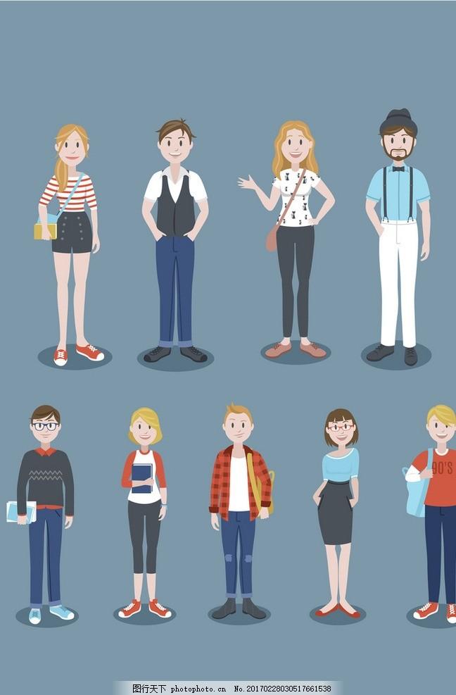 人物矢量素材 插画 职业 手绘 小人 大人 外国人