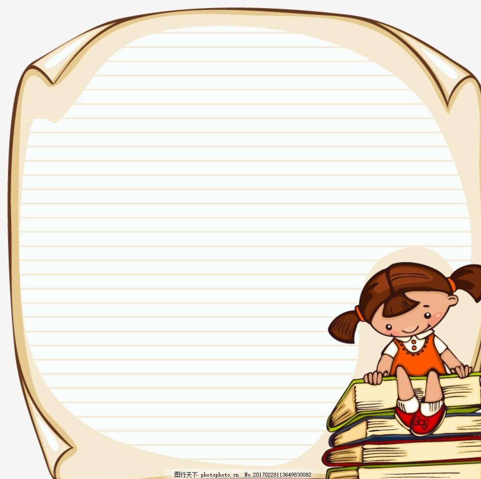 坐在书上的女孩边框背景矢量素材