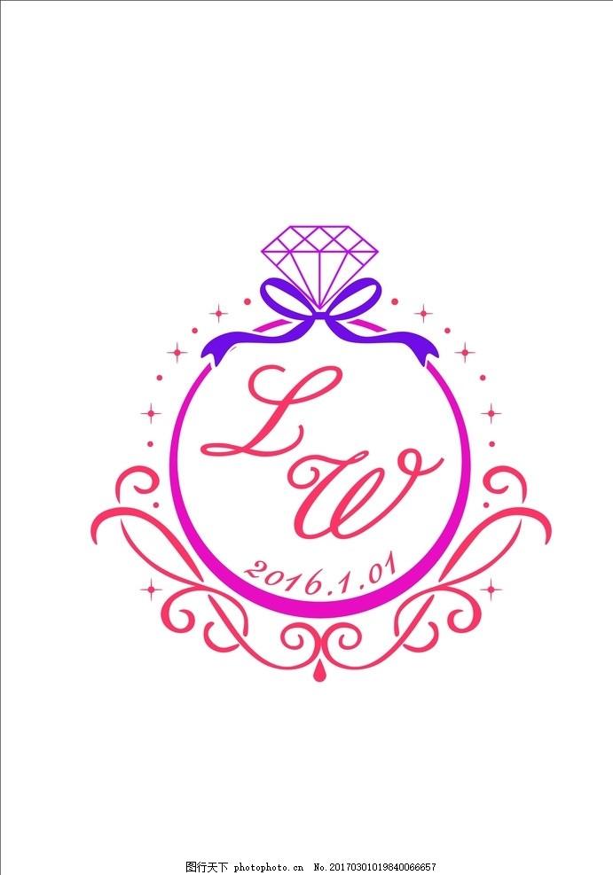 婚礼logo设计 白色 蝴蝶结 皇冠 婚礼logo 设计 标志图标 公共标识