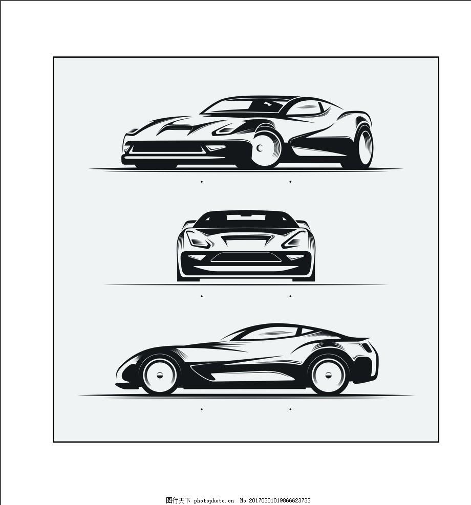 抽象 汽车 线条 黑色 正面 侧面 设计 标志图标 公共标识标志 cdr