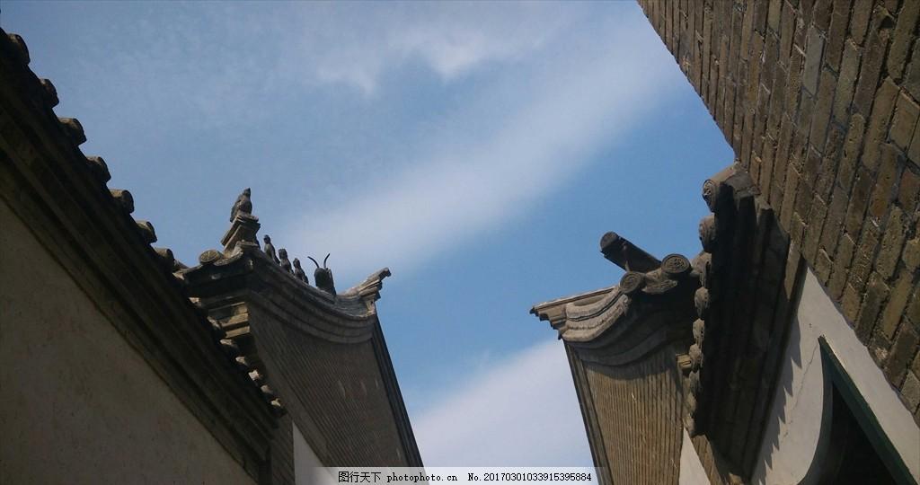 古代建筑 屋檐 屋頂 仰視 房屋 中國古建筑 中國古建筑 攝影 旅游攝影