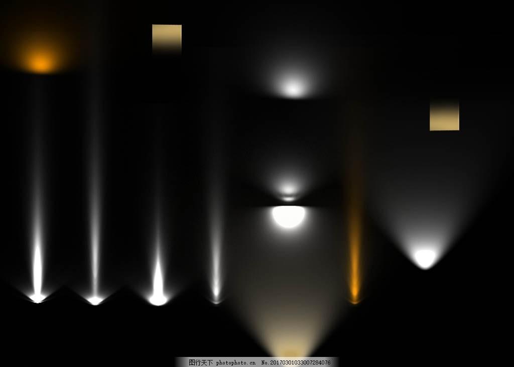 聚光 时尚 梦幻 led灯光 led灯 时尚梦幻背景 底纹背景 psd分层素材