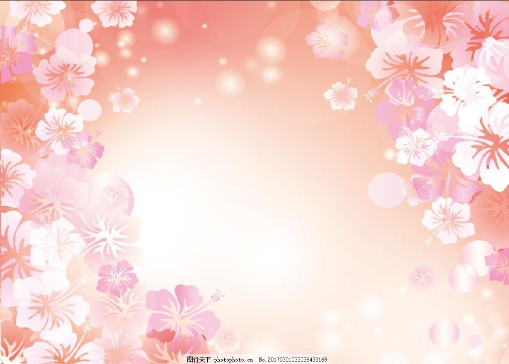 梦幻花朵 精美花朵 欧式花朵 花边花纹 手绘花朵 电视背景墙 设计 psd