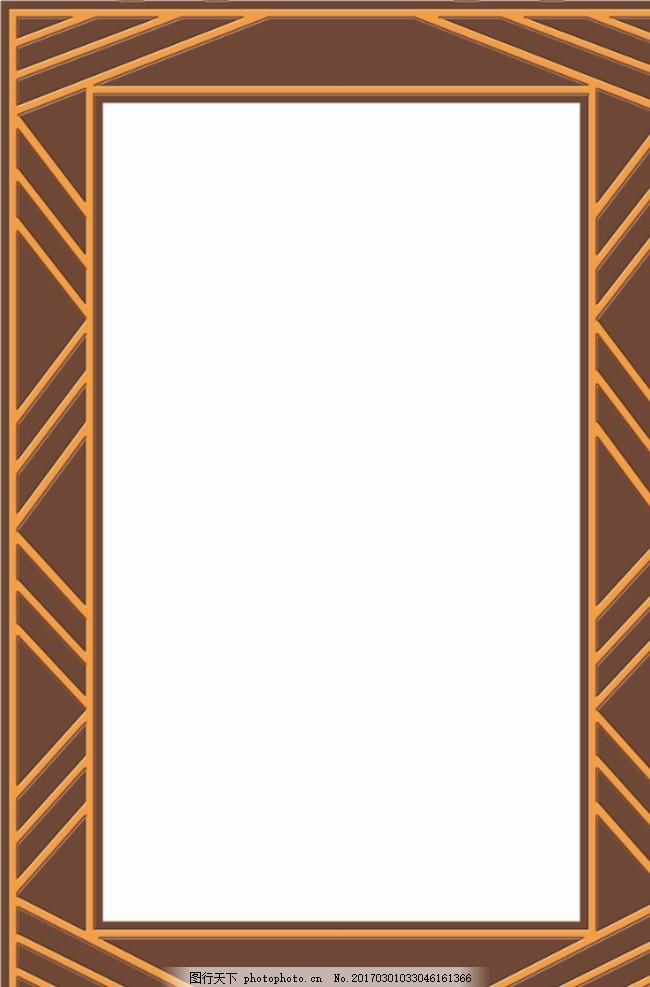 线条 金属感边框 外框设计矢量 标题框 边框素材 高档包装边框