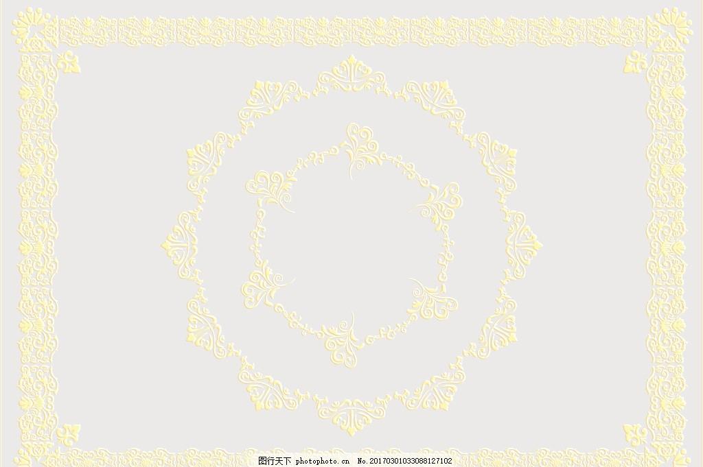 欧式花纹边框 大理石纹 欧式花纹 欧式地毯 抛晶砖拼花图 天花吊顶