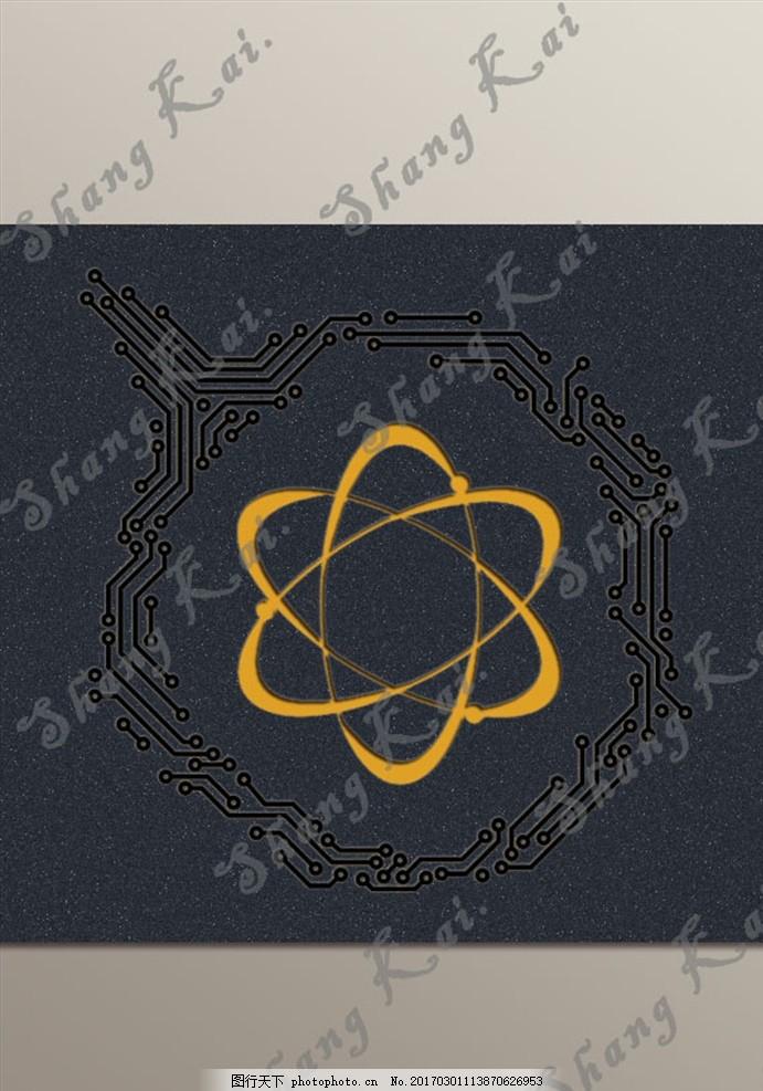 烫金图标 质感 电路 标志图标 其他图标