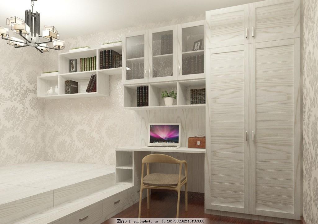 榻榻米 衣柜 书桌 儿童房 全屋定制 设计 3d设计 3d设计 300dpi tif