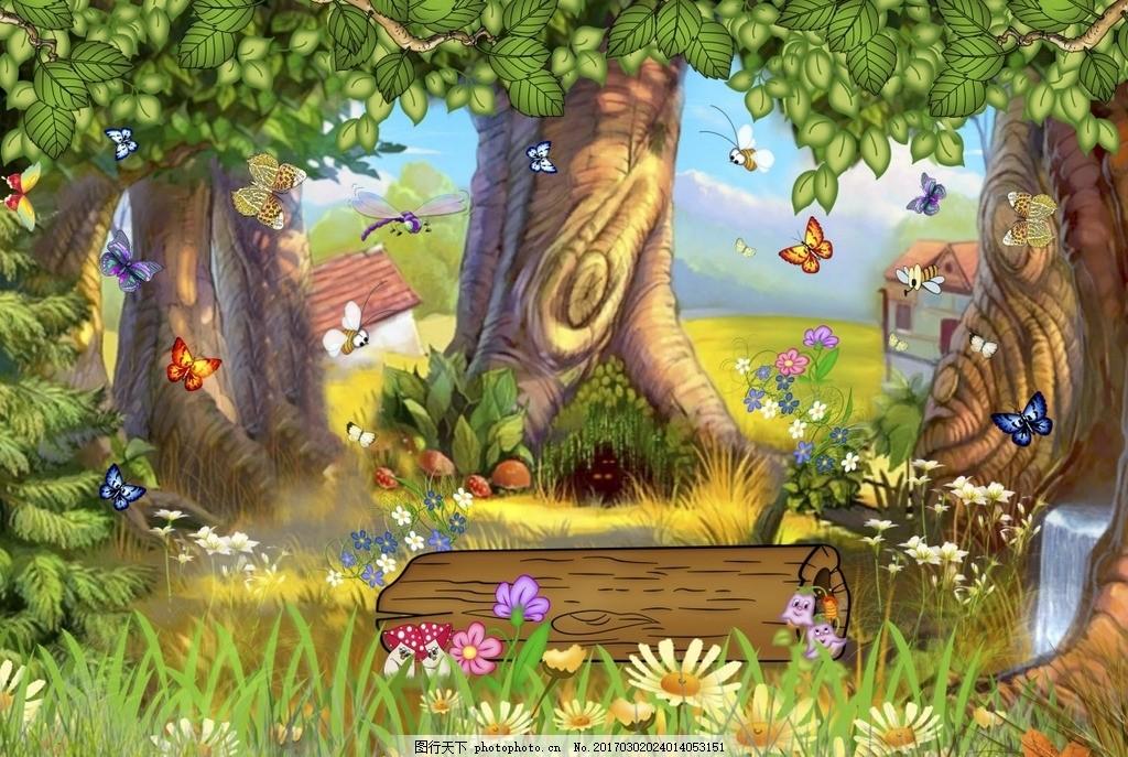树木 森林背景 卡通背景 儿童风景画 卡通自然 手绘图 设计 自然景观