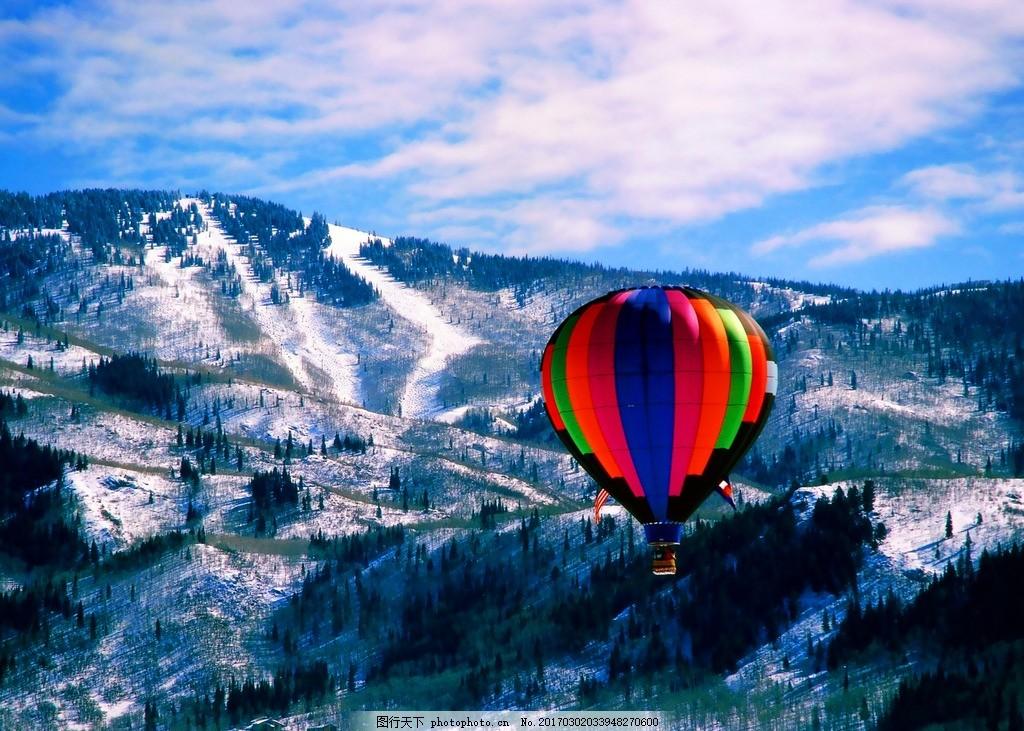 山间的热气球 摄影 风景 风景区 大自然 风光 群山 国外旅游