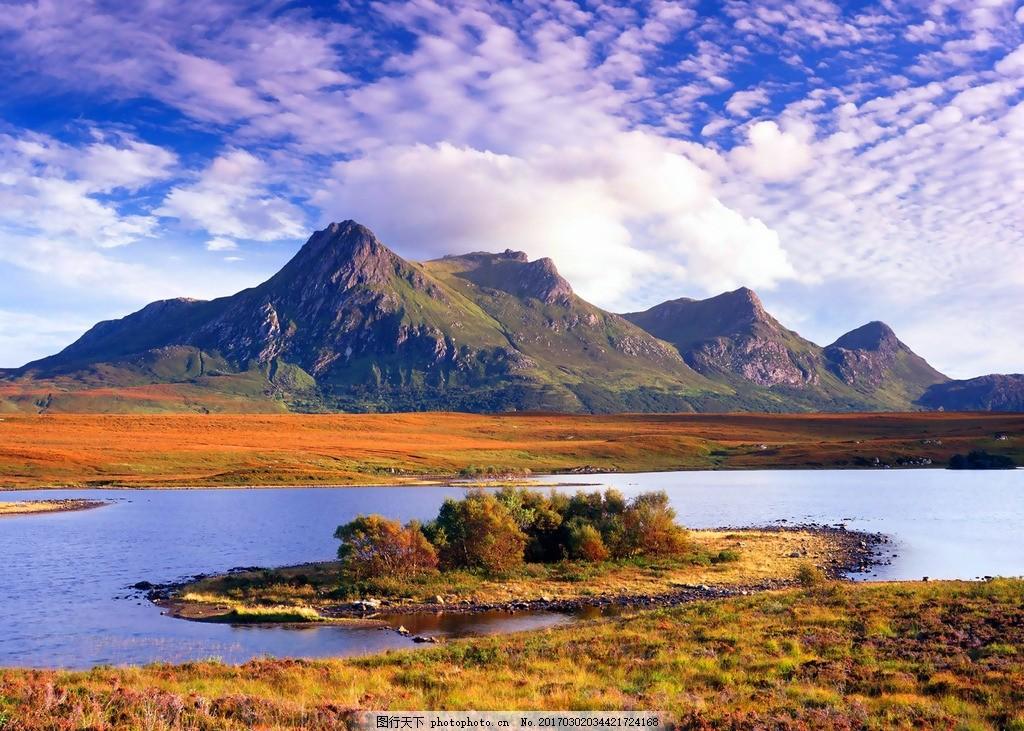 远山 摄影 旅游 风景 风景区 大自然 风光 山水