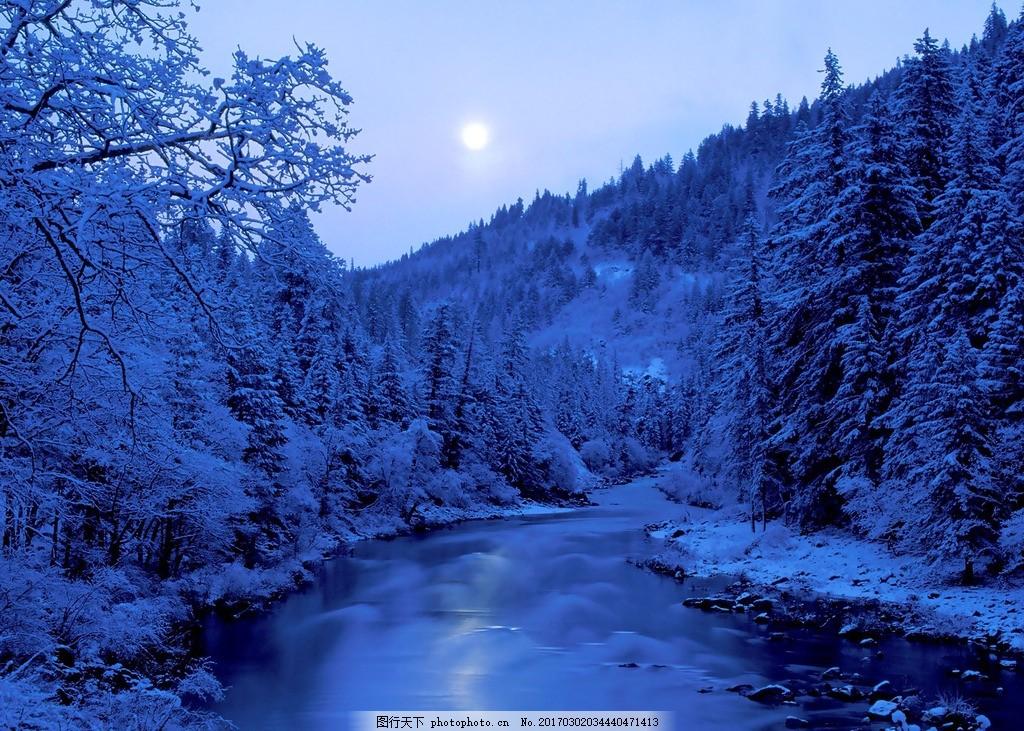 林海雪原 摄影 旅游 风景 风景区 大自然 风光