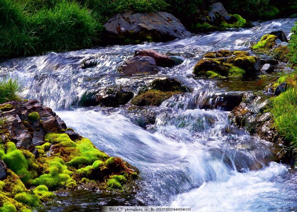 山涧 摄影 风景 风景区 大自然 风光