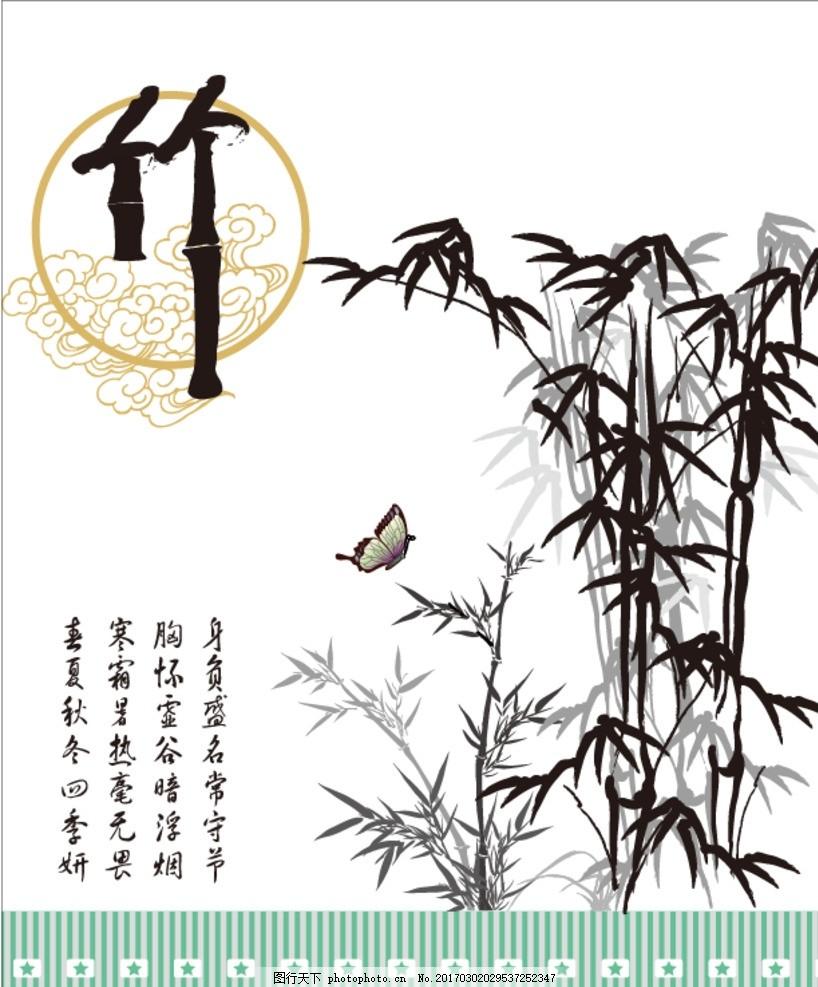 玻璃花窗 门窗花纹 木格雕花 矢量移门 移门线条图 移门图案 竹子剪影