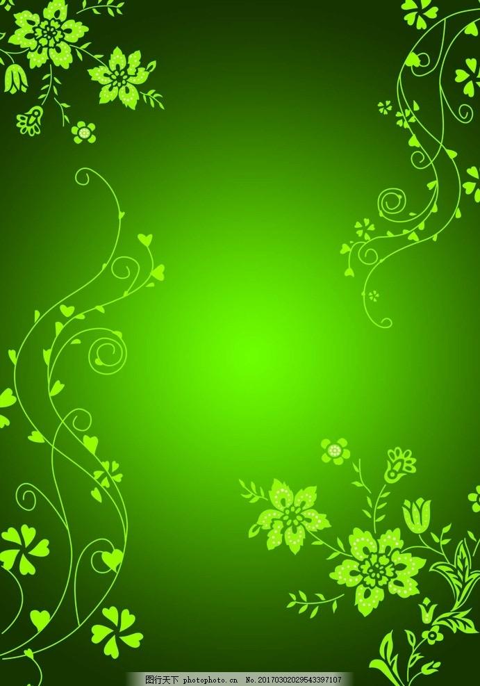 金属花纹 古典花纹 黑色花纹 简洁花纹 装饰线 矢量分割线 花纹线条