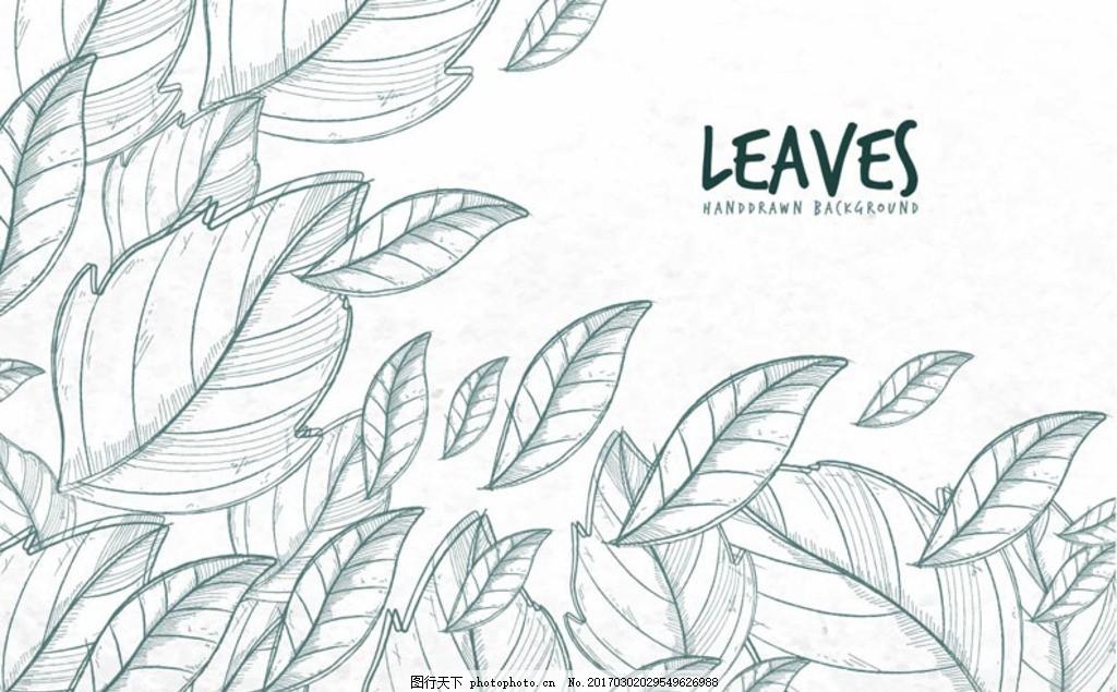 手绘春季树叶草图海报