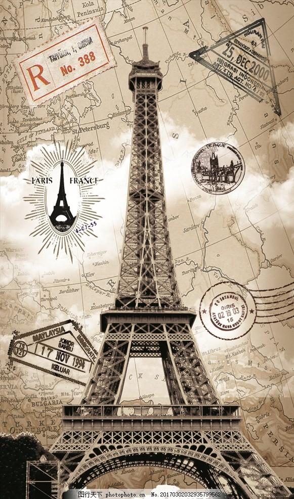 巴黎铁塔玄关背景 巴黎铁塔 欧式 邮戳 图标 白云 地图 建筑 psd分层