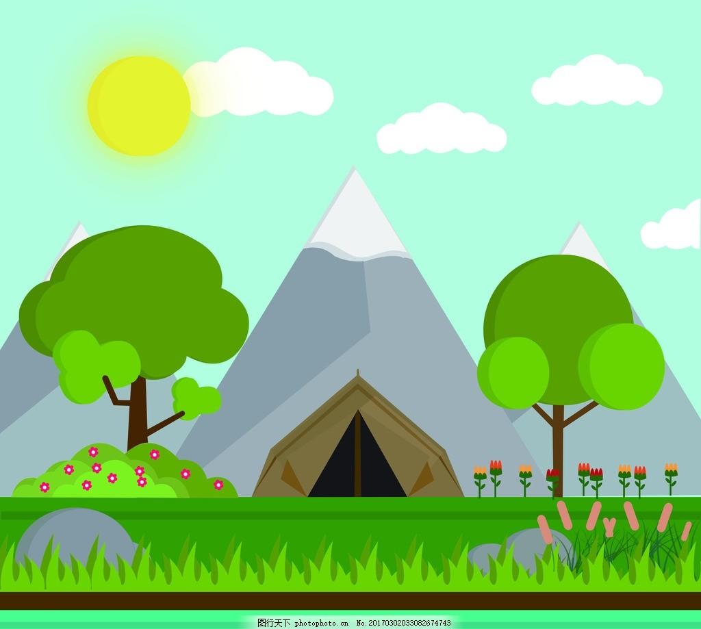 风景画 绿草地 山洞 山石 蓝天白云 卡通风景 插画图片