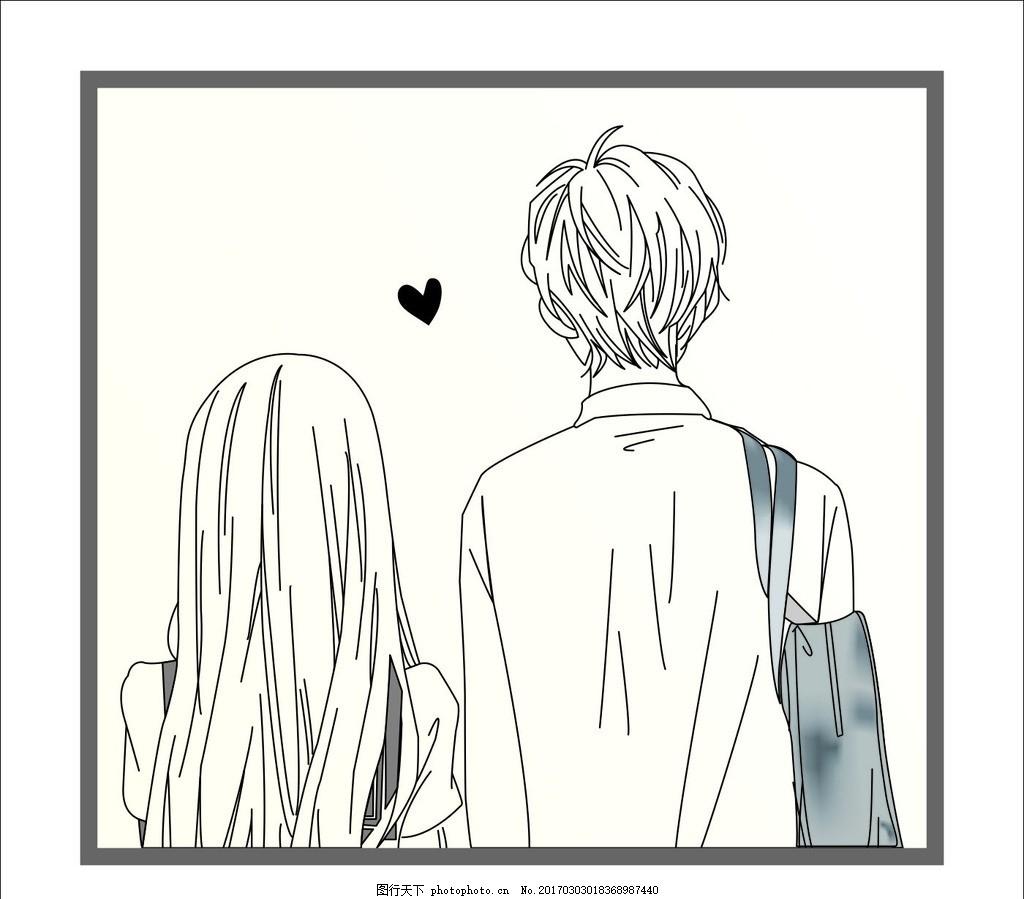 动漫情侣 动漫 情侣 动画 卡通 人物 背影 矢量 男孩 女孩 爱情 设计