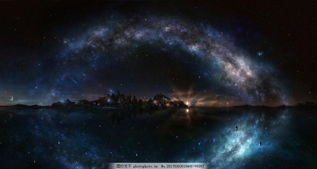 星空 风景 壁纸 桌面 视觉 魔幻 风景 设计 动漫动画 风景漫画 72dpi