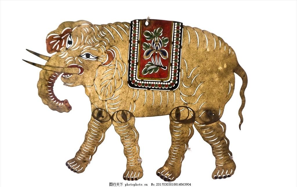 传统 文化 文化遗产 大象 动物 民族 设计 戏曲 古人 人物 中国风