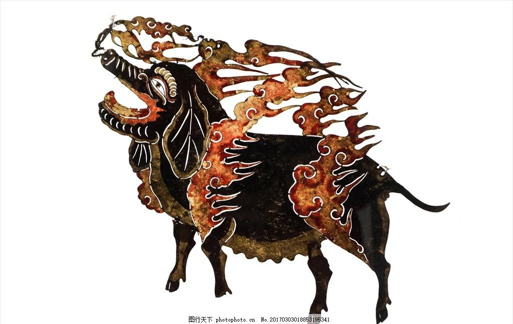 神兽 动物 民族 设计 戏曲 古人 人物 中国风 国粹 影子戏 驴皮影
