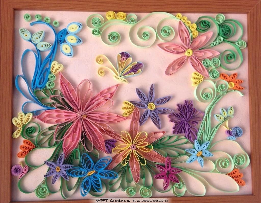 衍纸 衍纸画 花卉 素材 装饰 衍纸 摄影 文化艺术 美术绘画 100dpi