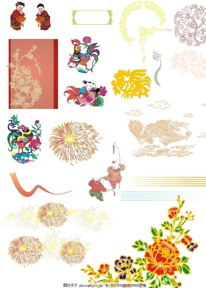 经典矢量边框图 古典花边 中国风 中国风花纹 古典花纹 新疆 古典像素