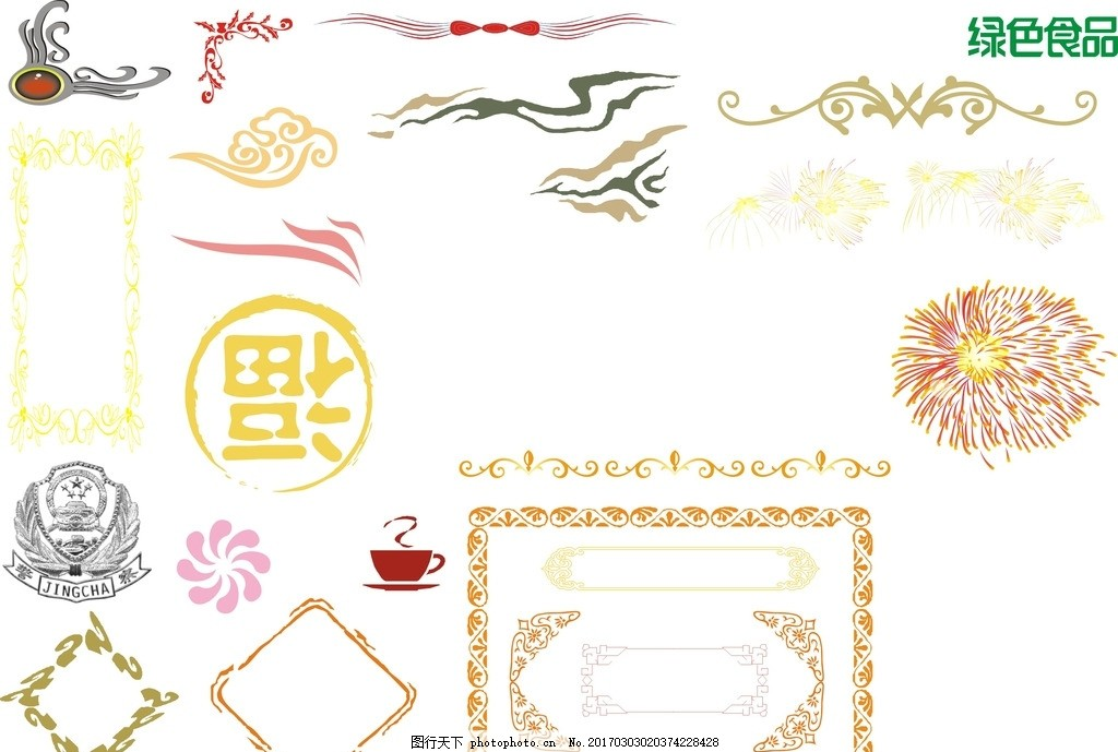 矢量图边框图 古典花边 中 中国风 中国风花纹 古典花纹 新疆