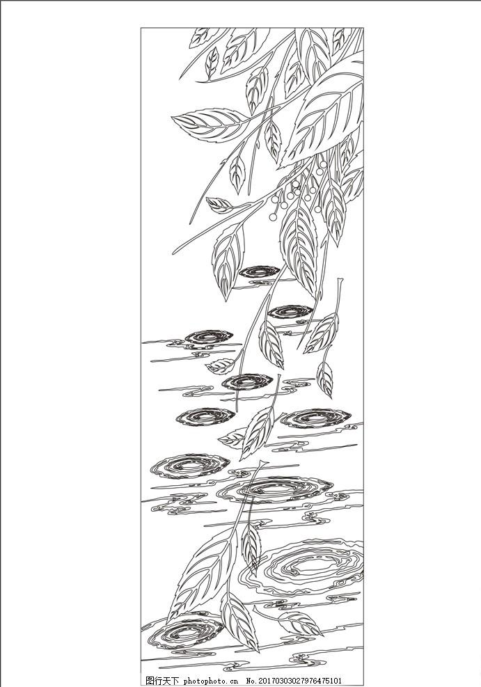 国画 简笔画 手绘 线稿 691_987 竖版 竖屏