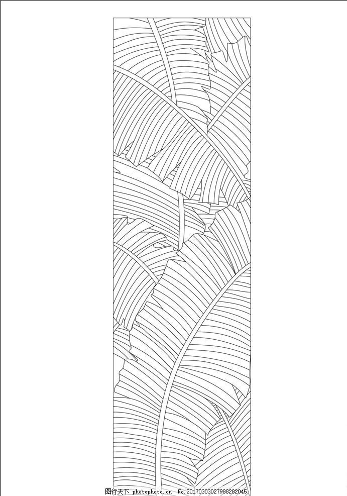 简笔画 手绘 线稿 691_987 竖版 竖屏