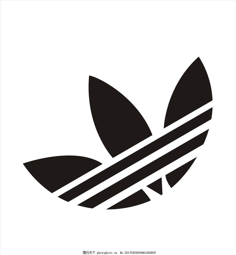 阿迪达斯 logo 30度