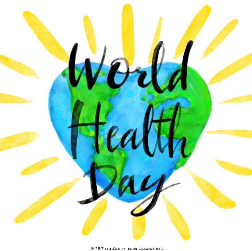 世界环保日手绘水彩心形地球 公益海报 环保海报 爱护环境 保护地球