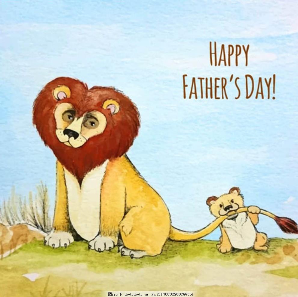 父亲节手绘水彩狮子背景