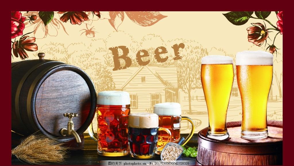 欧式庄园 木桶啤酒