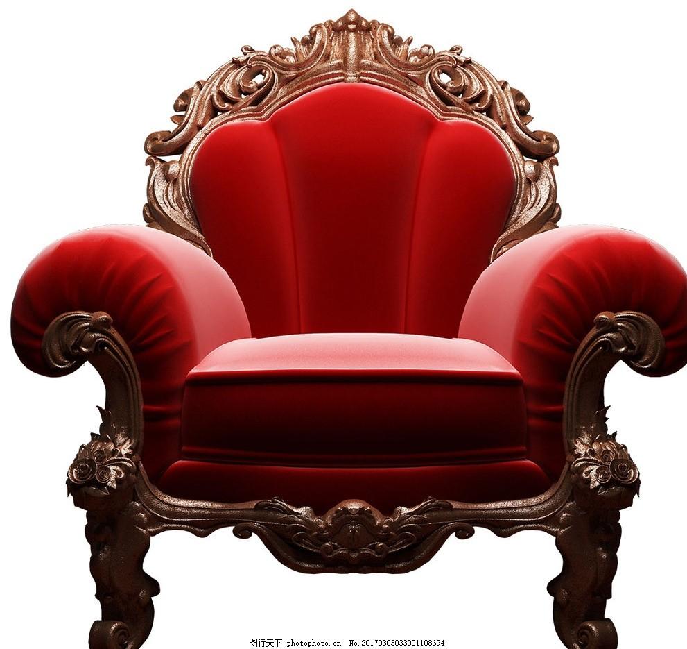红色复古沙发 红色沙发 天鹅绒沙发 皇座 王座 宝座 女王 座椅