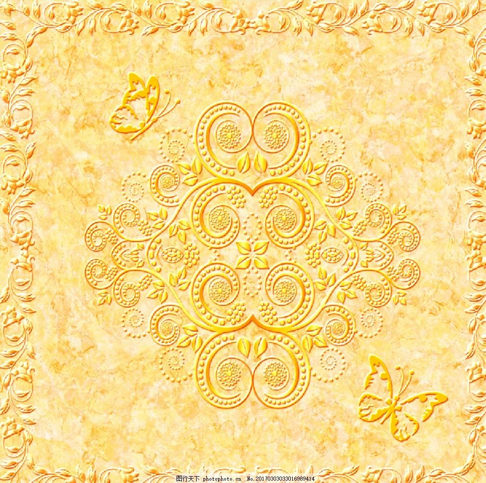 大理石纹 欧式花纹 欧式地毯 抛晶砖拼花图 天花吊顶