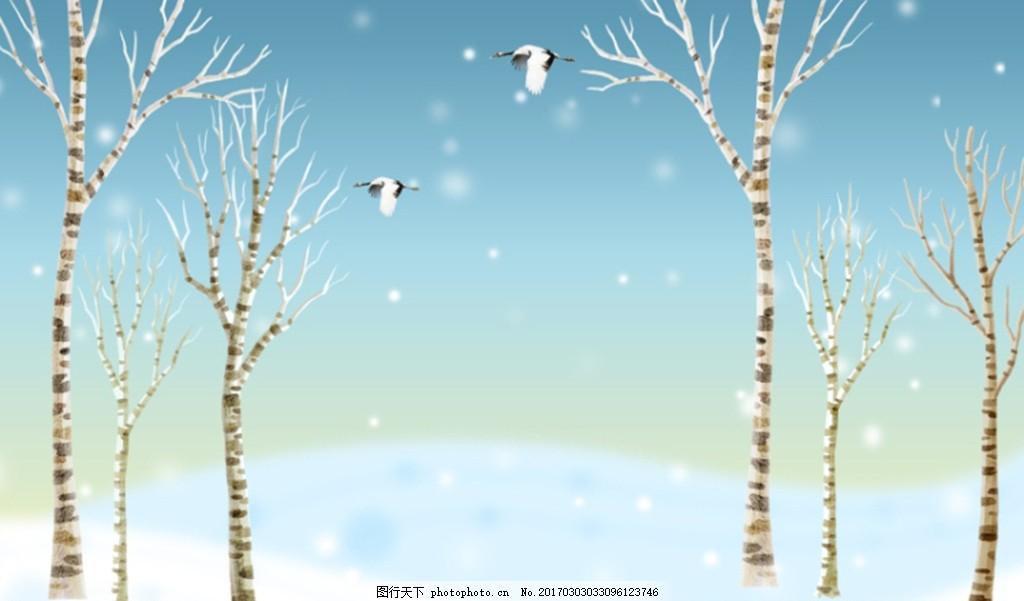 3d简约手绘白桦树 树木 鸟 仙鹤 梦幻白桦 雪景 雪花 光点