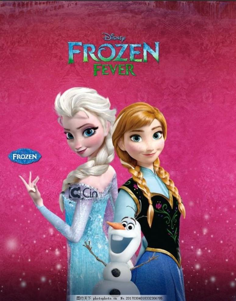 冰雪公主 冰雪奇缘 爱莎 安娜 动漫 广告设计 设计 动漫动画 动漫人物