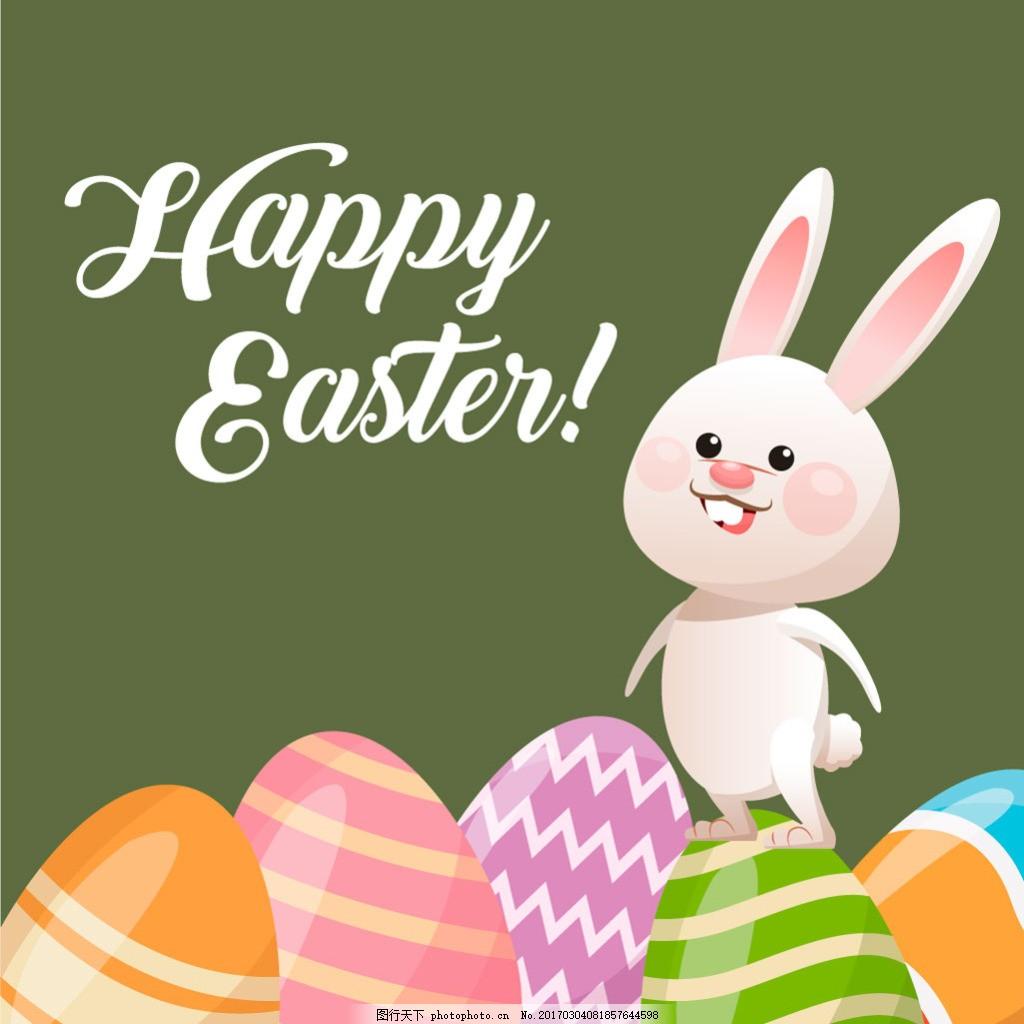 手绘卡通兔子彩蛋