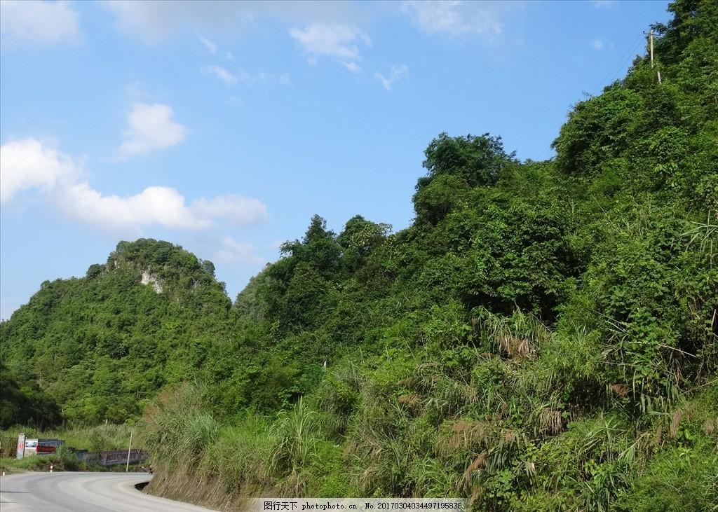 山区风光 风景 自然风景 山区 青山 绿树 山路 蓝天 白云 山水风景 摄