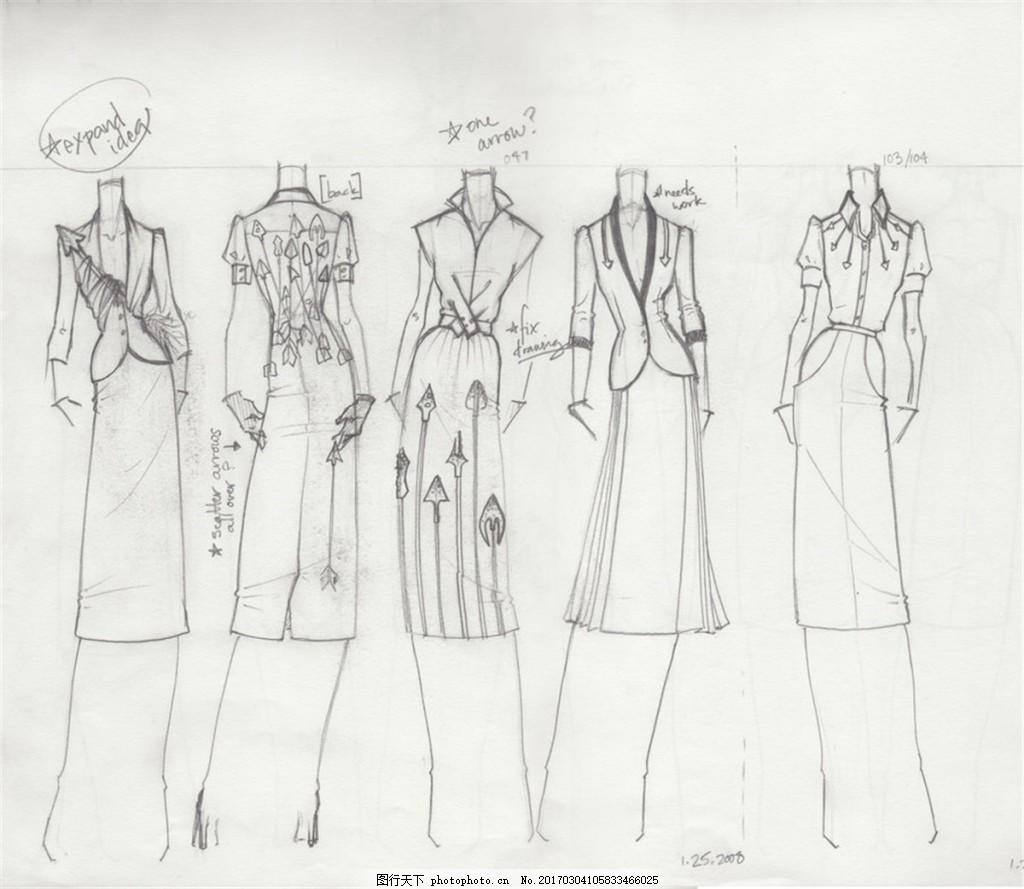 5款连衣裙设计图