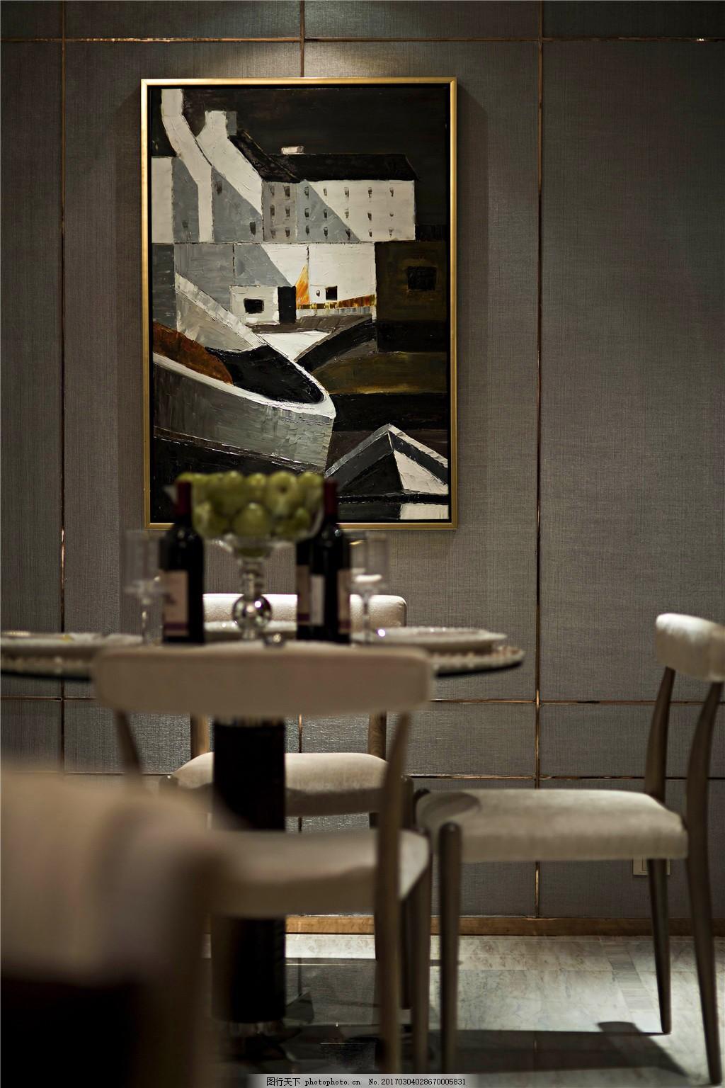 客厅餐厅装修效果图