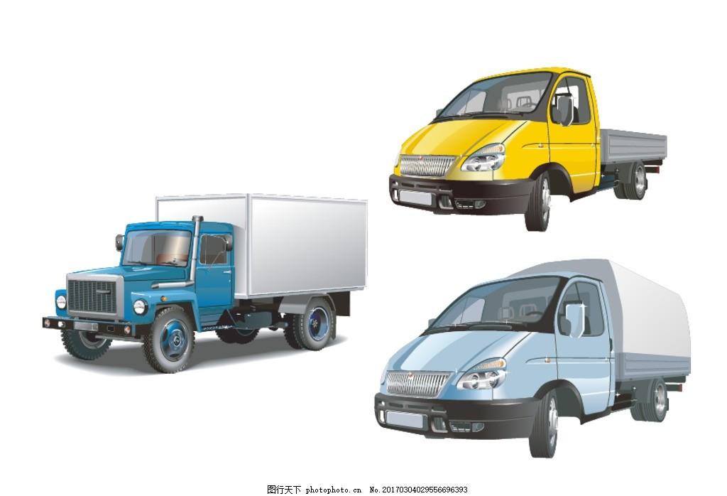 货车 物流车 交通工具 汽车设计 汽车模型 现代科技 矢量汽车素材