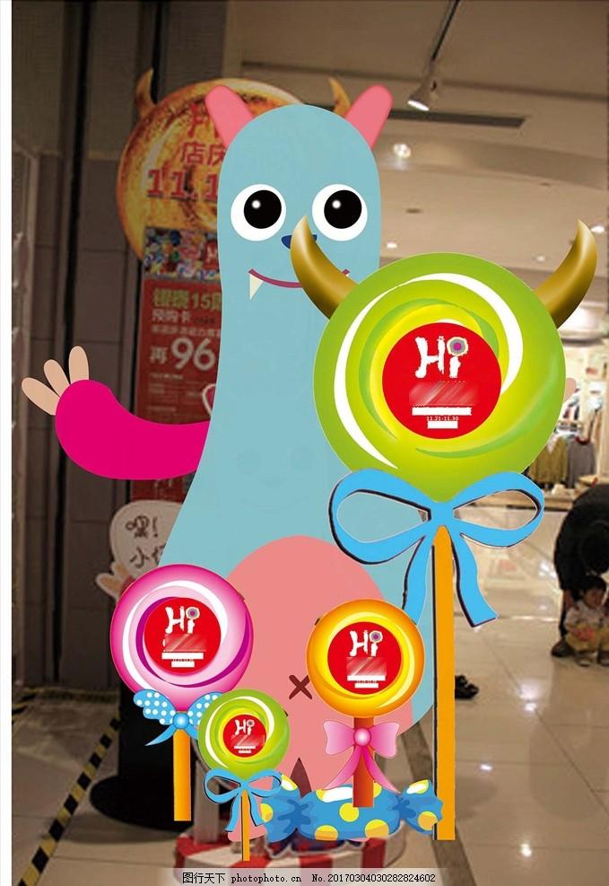 超市美陈 卡通 棒棒糖 阿里巴巴 动物 怪兽 动漫 陈列 海报设计