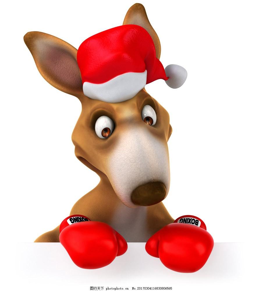 戴圣诞帽的袋鼠 戴圣诞帽的袋鼠图片素材 卡通袋鼠 圣诞装 卡通动物