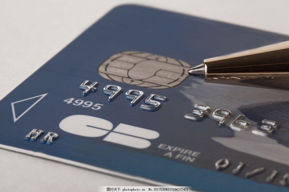 银行卡芯片图片