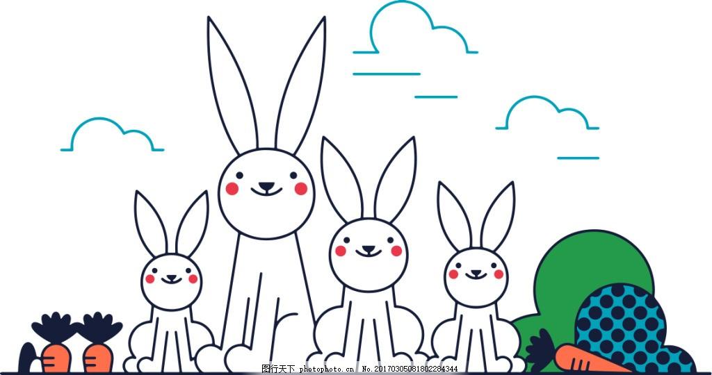 卡通兔子家族 手绘动物 可爱动物 儿童插画